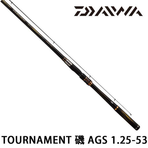 DAIWA TOURNAMENT 磯 AGS 1.25-53 (磯釣竿)
