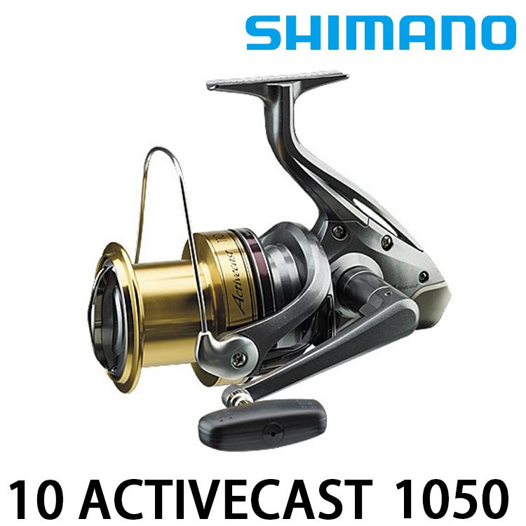 SHIMANO 10 ACTIVECAST 1050 (遠投捲線器)