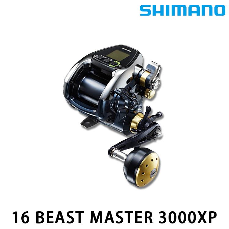 SHIMANO 16 BEAST MASTER 3000XP [電動捲線器]