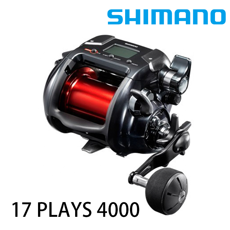 SHIMANO 17 PLAYS 4000 (電動捲線器)
