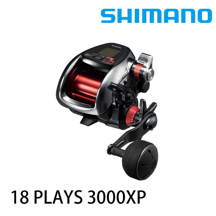 SHIMANO 18 PLAYS 3000XP [電動捲線器]