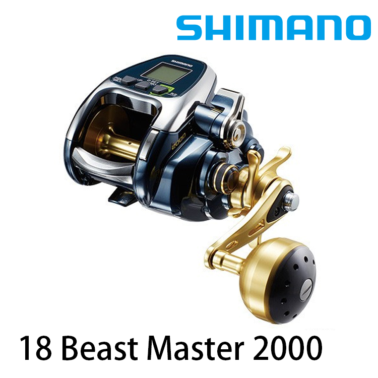 SHIMANO 18 BEAST MASTER 2000 (電動捲線器)