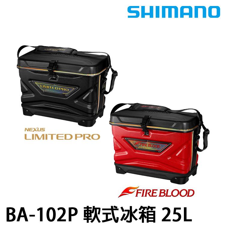 SHIMANO BA-102P #25L [軟式冰箱]