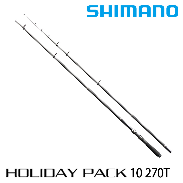 SHIMANO HOLIDAY PACK 10-270T [振出小繼竿]