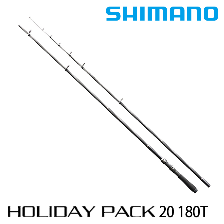 SHIMANO HOLIDAY PACK 20-180T [振出小繼竿]