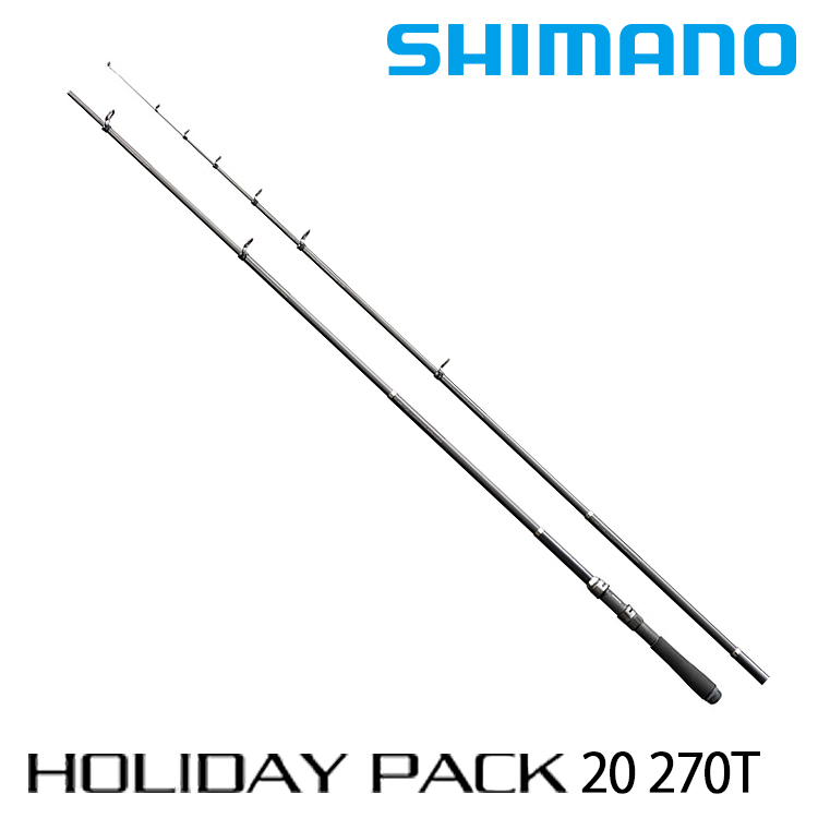 SHIMANO HOLIDAY PACK 20-270T [振出小繼竿]