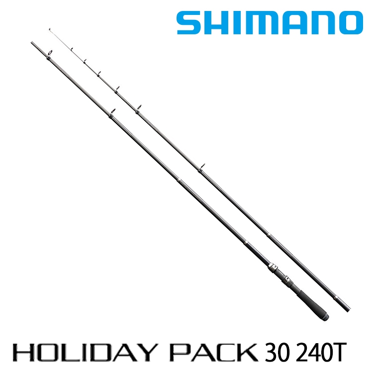 SHIMANO HOLIDAY PACK 30-240T [振出小繼竿]