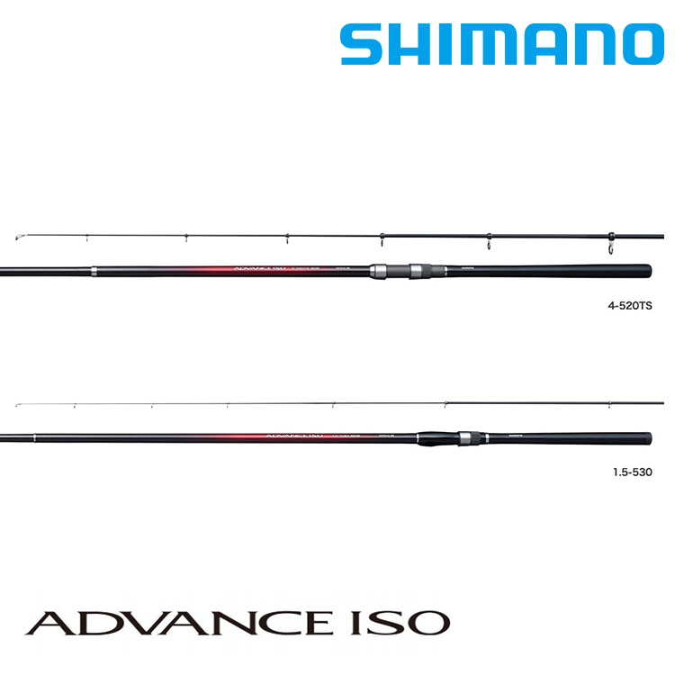 SHIMANO 20 ADVANCE ISO 3-520TS (磯釣竿)