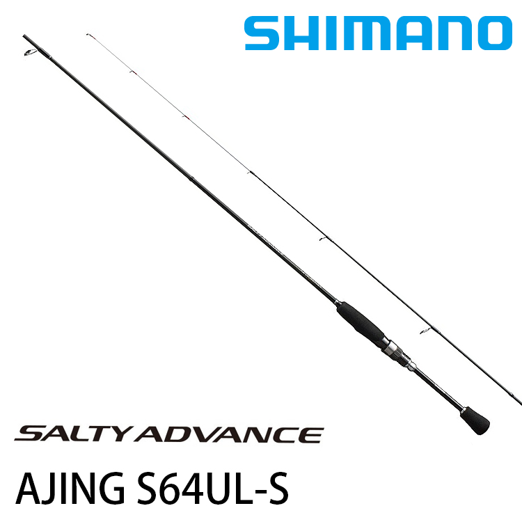 SHIMANO 19 SALTY ADVANCE AJING S64UL-S [根魚竿]