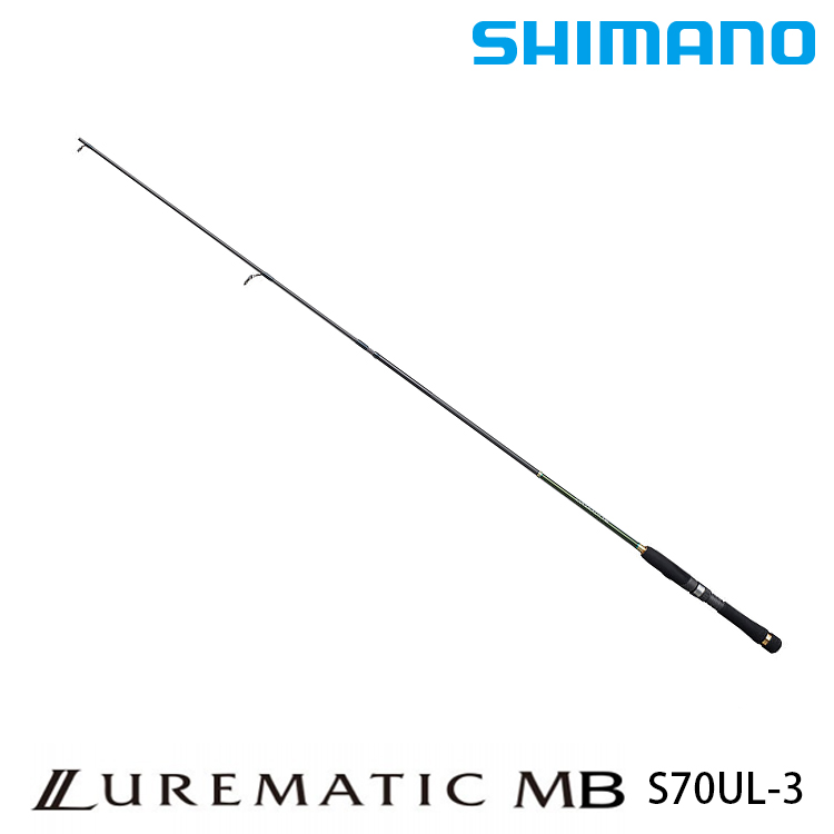 SHIMANO LUREMATIC MB S70UL-3 [淡水路亞旅竿]