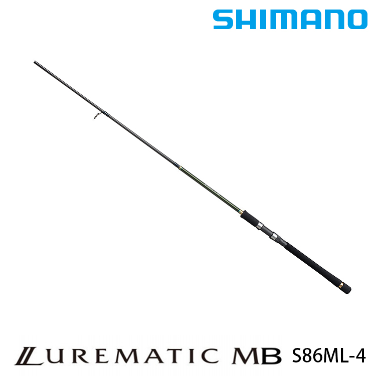 SHIMANO LUREMATIC MB S86ML-4 [淡水路亞旅竿]