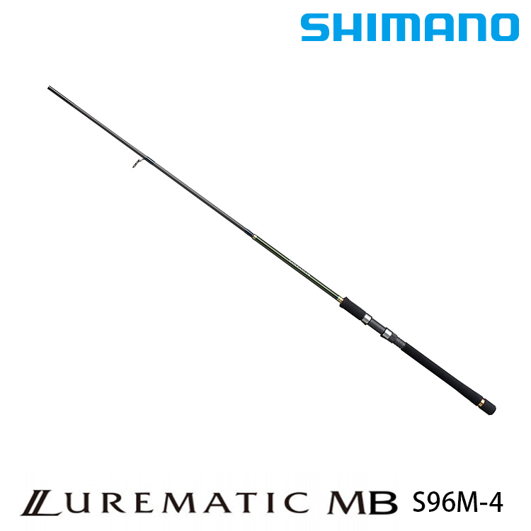 SHIMANO LUREMATIC MB S96M-4 [淡水路亞旅竿]