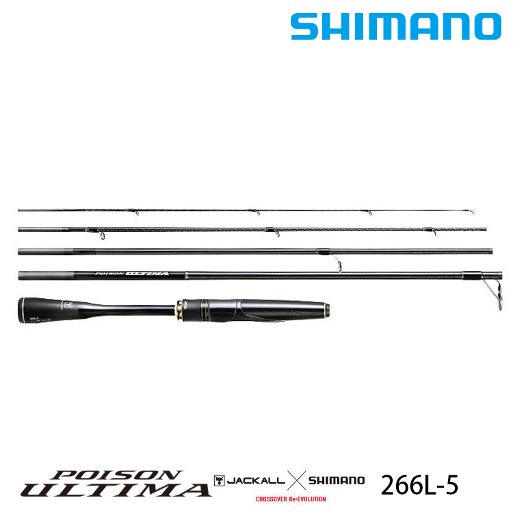 SHIMANO POISON ULTIMA PACK 266L-5 [淡水路亞旅竿]