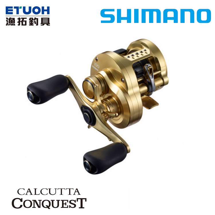 SHIMANO 21 CALCUTTA CONQUEST [兩軸捲線器]