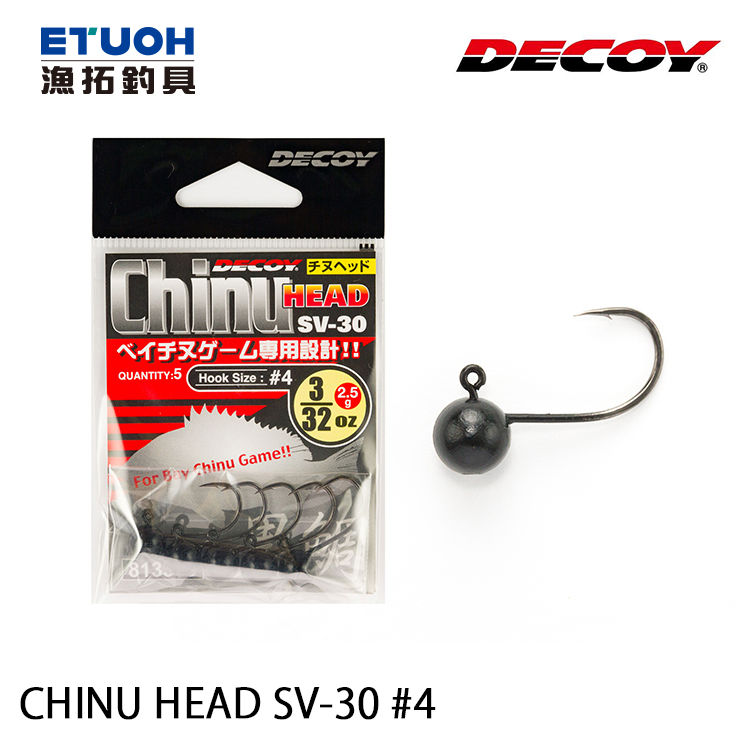 DECOY CHINU HEAD SV-30 #4 [黑鯛用汲頭鉤]