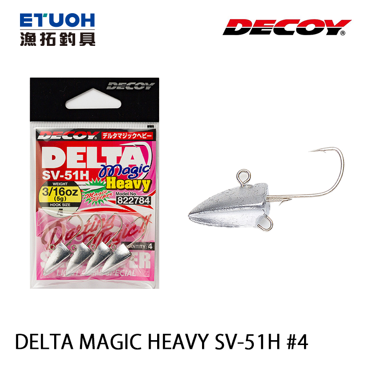 DECOY DELTA MAGIC HEAVY SV-51H #4 [汲投鉤]