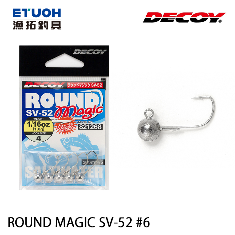 DECOY ROUND MAGIC SV-52 #6 [根魚汲頭鉤]