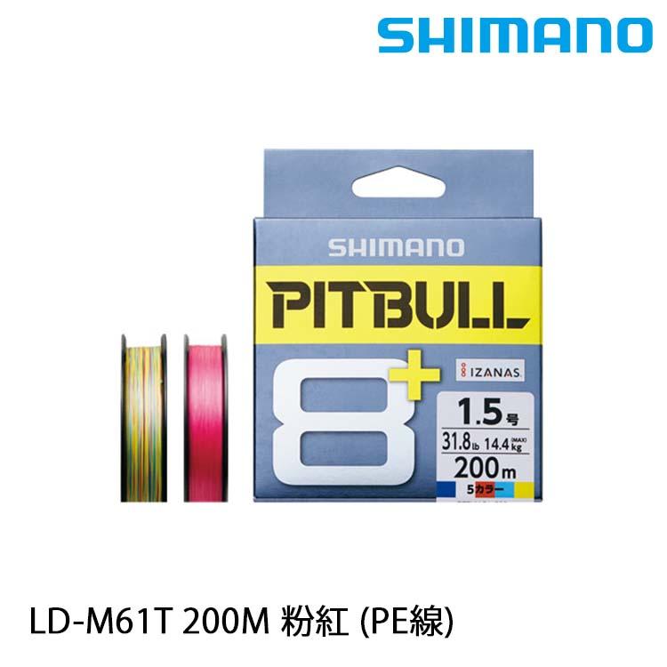 SHIMANO LD-M61T 200M 粉紅 [PE線]