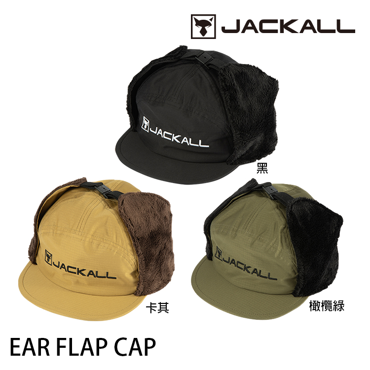 JACKALL EAR FLAP CAP [釣魚帽]