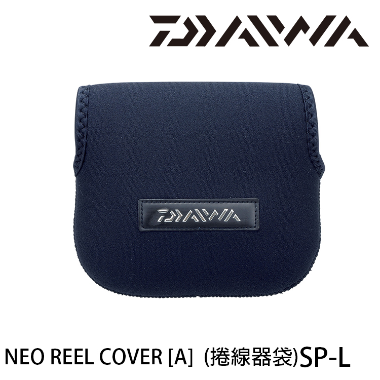DAIWA NEO REEL COVER [A] SP-L [捲線器袋]