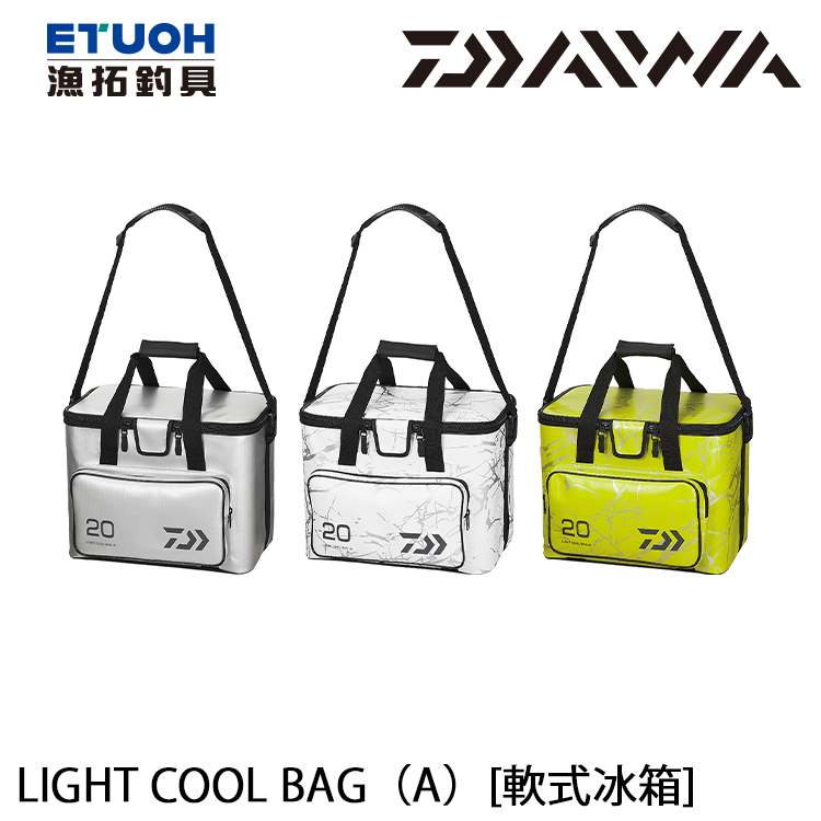 DAIWA LIGHT COOL BAG [A] #20 [軟式冰箱]