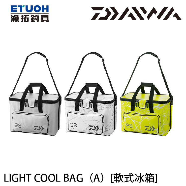 DAIWA LIGHT COOL BAG [A] #28 [軟式冰箱]