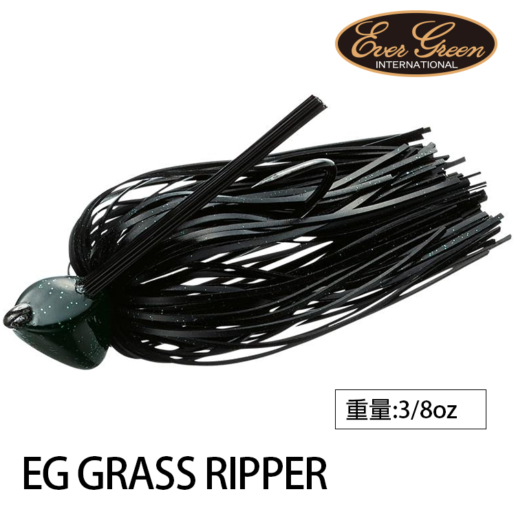 EVERGREEN GRASS RIPPER 3/8oz [蘿波傑克]