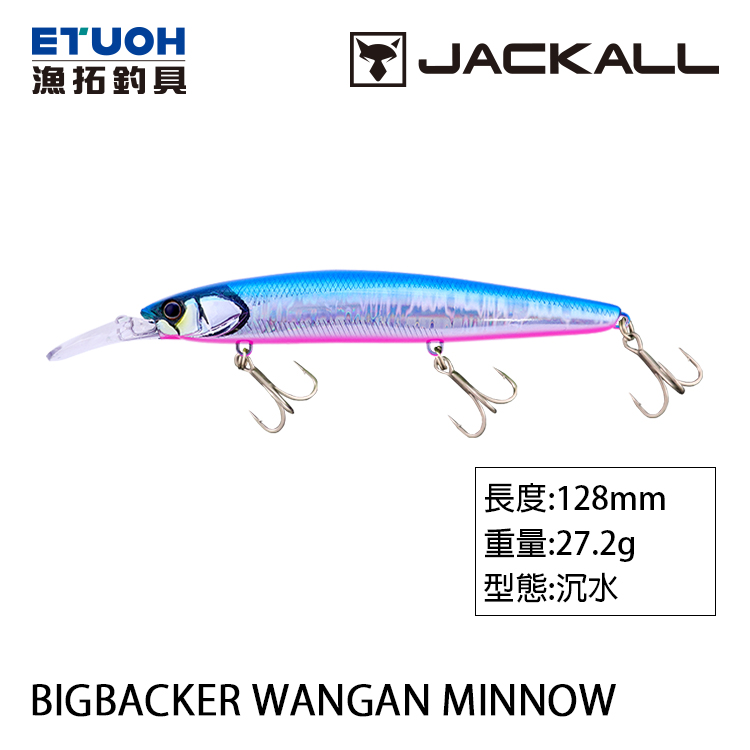 JACKALL BIG BACKER WANGAN MINNOW 128S-LB [路亞硬餌]