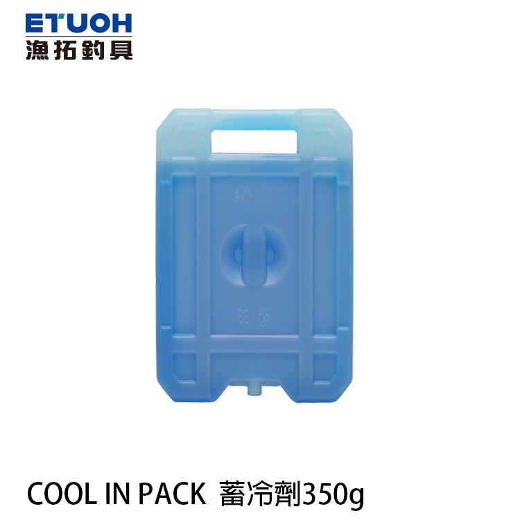 COOL IN PACK 350g [蓄冷劑]